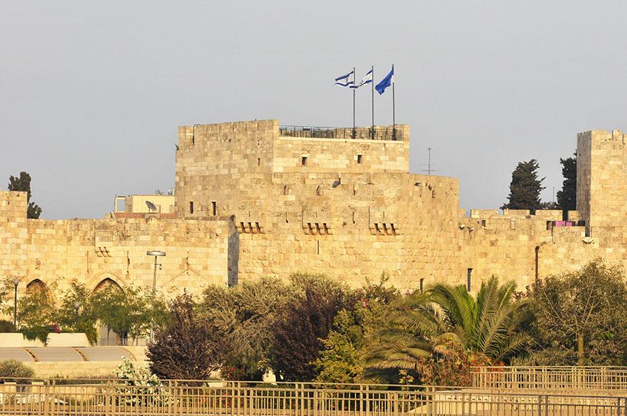 Iom Ierușalayim 5779: Diferitele nume ale orașului  Ierușalaim (Ierusalim) în Tanach (Vechiul Testament) יום ירושלים תשע