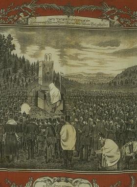 Iom HaKipurim – Ziua ispășirii – cea mai sfântă zi a anului 5780 יום הכיפורים תש