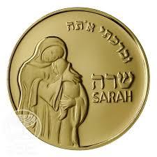 Pericopa Haiei Sara – Frumusețea lui Sara  5780