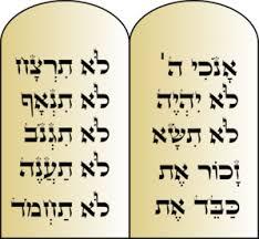 Pericopa Ki Tisa: Ce era scris pe cele două table? 5780