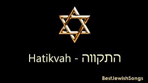 Evrei români care au contribuit la construcția Israelului modern: Șmuel Cohen